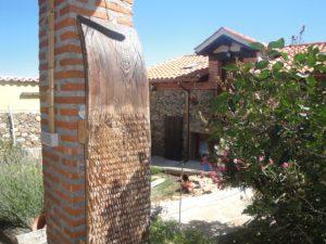 patio (6)_1024
